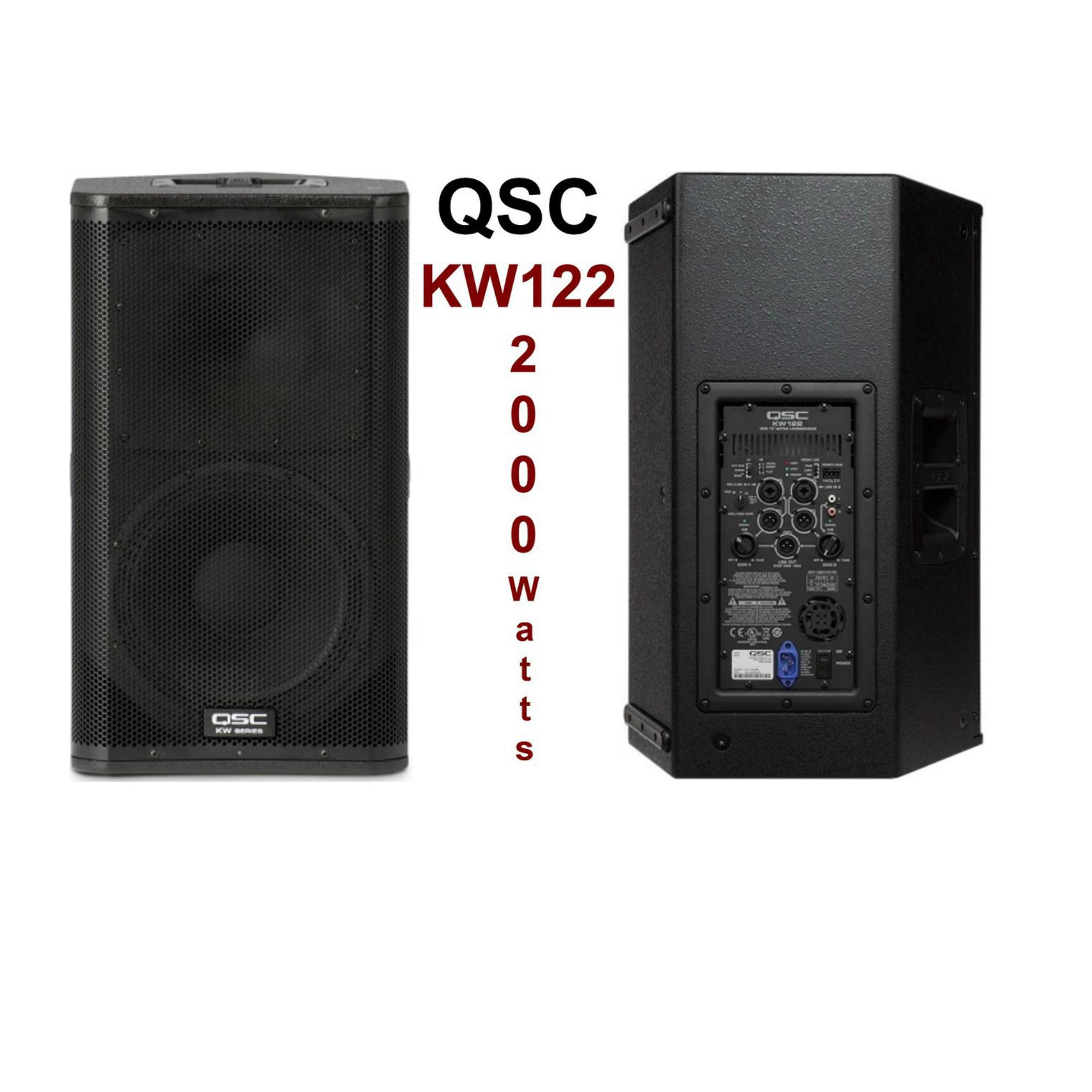 rent-qsc-kw-122-speaker-back.jpg
